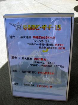 CIMG2941.jpg