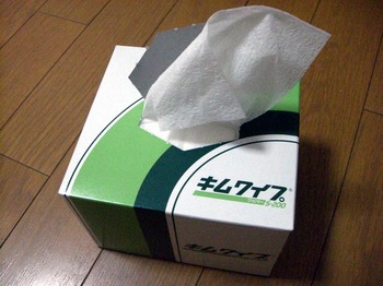 CIMG3276.jpg