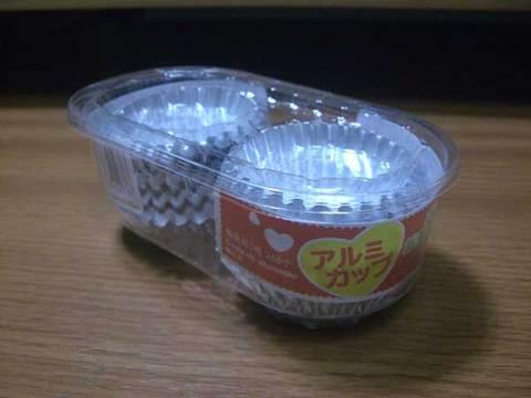 CIMG7466.JPG