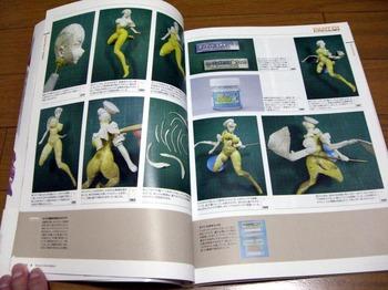 かんたんフィギュア工作ガイド (2).jpg