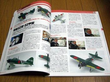 プラモデルカタログ2010 (3).jpg
