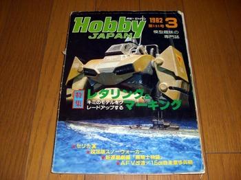 モナカキットガンプラ改造講座 (4).jpg