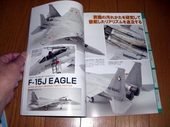 F15かっこいい!.jpg